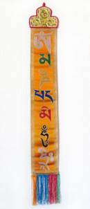 Tibetischer Wandbehang - Mantra Om Mani Padme Hum - oranger Brokat - Nepal