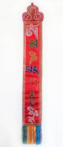 Tibetischer Wandbehang - Mantra Om Mani Padme Hum - roter Brokat - Nepal