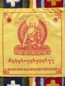 Gebetsfahnen - Buddha Shakyamuni - Gautama  - NEPAL - Tibet