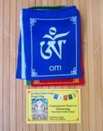 Tibetische Gebetsfahnen - om ma ni padme hung - für Balkon od. Terrasse - NEPAL
