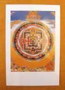THANGKA POSTKARTE Kalachakra Mantra