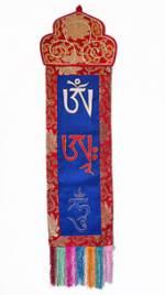 Wandbehang - Tibet Mantra OM AH HUM - Lotus Brokat - Nepal