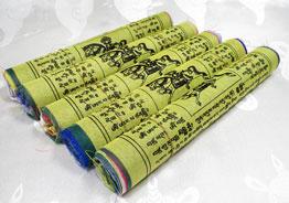 5 Rollen - Traditionelle Tibetische Gebetsfahnen - 5x25 - Windpferd Lungta - Nepal