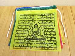 Tibetische Gebetsfahnen - BUDDHA Shakyamuni Gautama - NEPAL