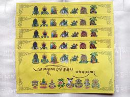Tibetischer Papierumschlag - 5 Stück für Geldgeschenke - Glückssymbole - Nepal