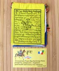 Tibetische GEBETSFAHNEN Windpferd - für Balkon od. Terrasse - NEPAL