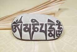 Manistein - Briefbeschwerer - Mantra und Buddha`s Augen - Nepal #10