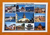 World Heritage Places of Nepal - Postkarte aus Nepal