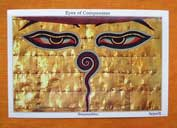 Eyes of Compassion - Postkarte aus Nepal