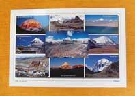 Mt. Kailash - Collage - Postkarte aus Nepal