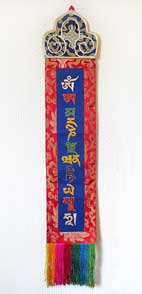 Wandbehang - Tibetisches Mantra - roter Brokat - NEPAL